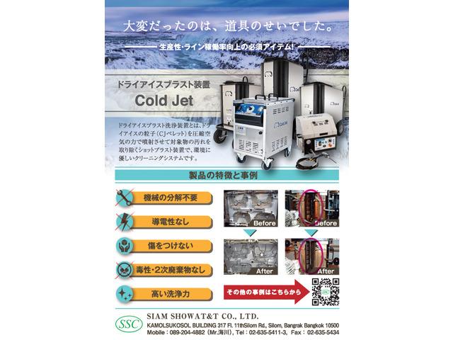 アイス 処理 ドライ ドライアイスの捨て方|流しやシンクはNGです。正しい処理方法や早く溶かすやりかたを紹介