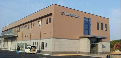 岡山研究開発センター