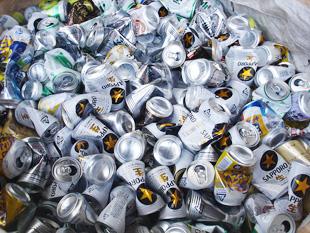 アルミ 缶 値段