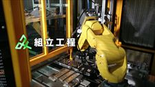 Mizuho Synthetic Industries Co., Ltd.の組立工程